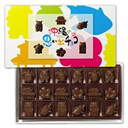 沖縄の思い出チョコ