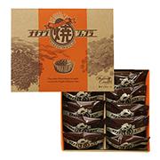 オキナワ焼ショコラ(10個入)