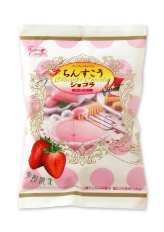 【季節限定】 ちんすこうショコラ(110g) ストロベリー