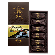 ちんすこうショコラ(12個入) ハイカカオ90