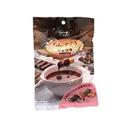 ちんすこうショコラ ポケットタイプ (5個入) ダーク&ミルク