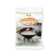【冬季限定】ちんすこうショコラ ポケットタイプ(4個入) ブラックココア&ホワイトチョコ