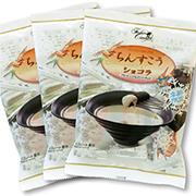 【季節限定】ちんすこうショコラ(ブラックココア&ホワイトチョコ)袋入りセット