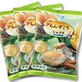 【季節限定】ちんすこうショコラ(シチリアレモン)袋入りセット