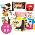 【送料無料】おきなわ菓子7点Set_FC0717T