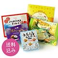 【送料込み】夏のおきなわ菓子5点Set_FC0717T