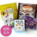 【送料込み】おきなわ菓子おすすめ5点Set_FC0917T