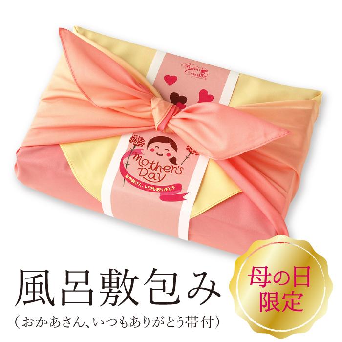 母の日帯付き風呂敷包み ファッションキャンディ 沖縄土産 送料無料 母の日ギフト