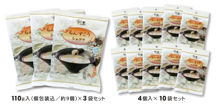 季節限定 ちんすこうショコラ ブラックココア ホワイトチョコ 沖縄土産 新商品