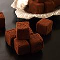 ブランデー生チョコレート(20粒)