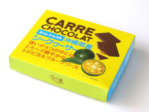 キャレショコラ (シークヮーサー)