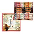 ちんすこうショコラ詰め合せ(6種)