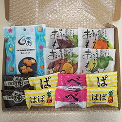 おきなわ菓子セット